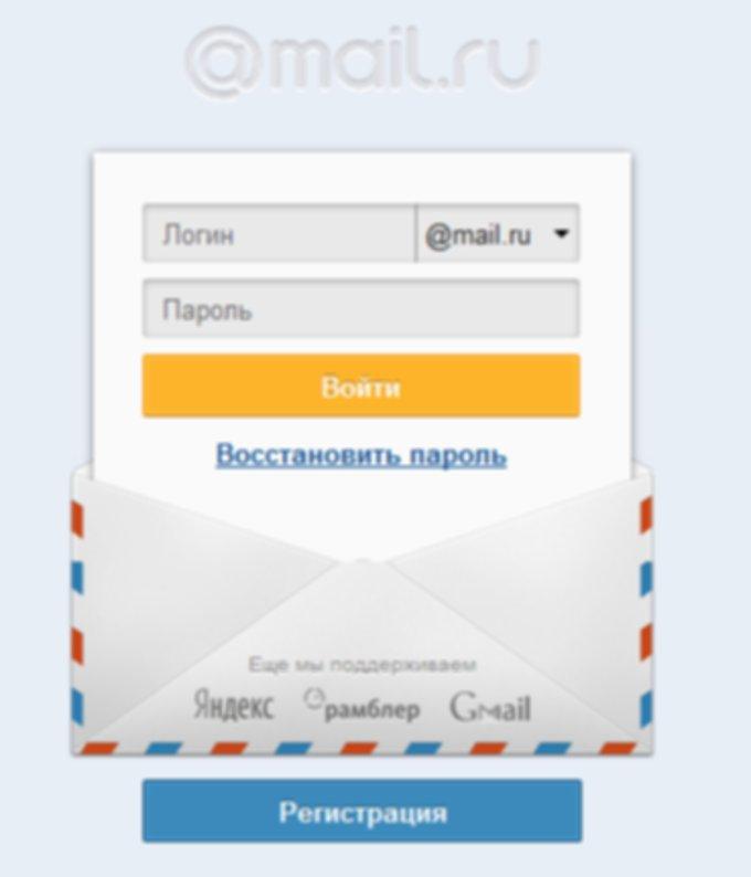 сайт mail.ru для мобильных устройств